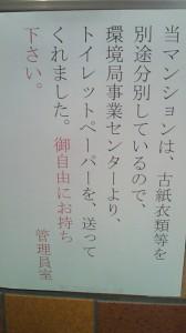 NEC_5626