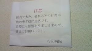 NEC_5647