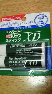 NEC_5664