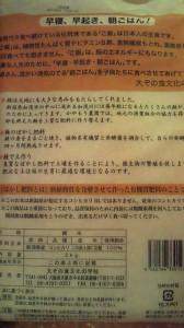 NEC_5629