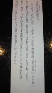NEC_5867