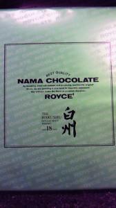 NEC_5980