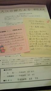 NEC_5989