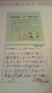 NEC_6106