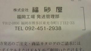 NEC_6129