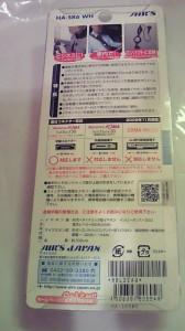 NEC_6160