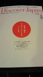 NEC_6170