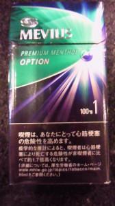 NEC_6200