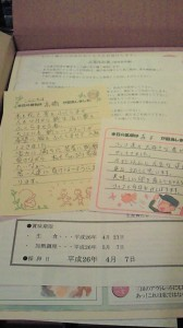 NEC_6246
