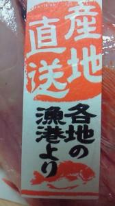 NEC_6270