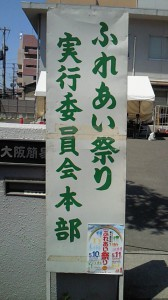 NEC_6401