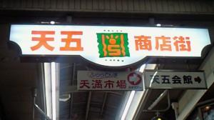NEC_6419