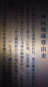 NEC_6433
