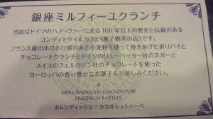 NEC_6457