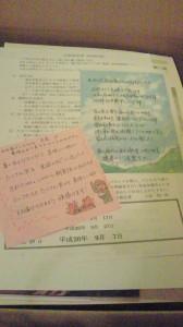 NEC_6902