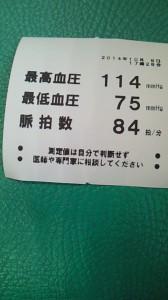 NEC_0081