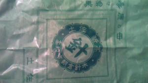 NEC_0098