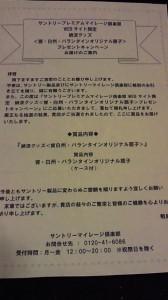NEC_0111