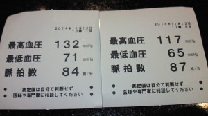 NEC_0238