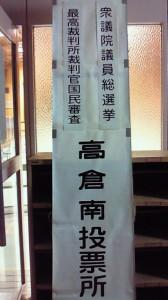 NEC_0360